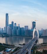 China_Guangzhou_et