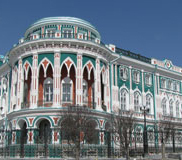 Yekaterinburg_thumb