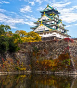 Japan_Osaka_et