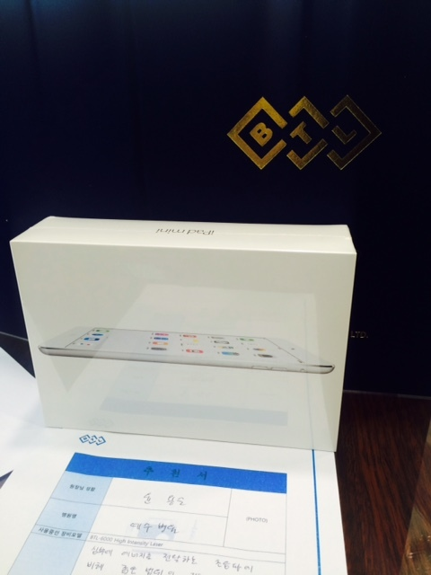 HIL_Survey_gift