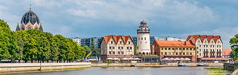 BTL Aesthetics Event Kaliningrad