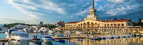 Sochi__Russia_473x150