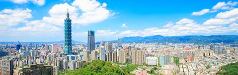 Taipei__Taiwan_473x150