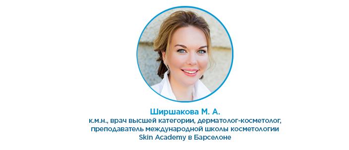 shirshakova