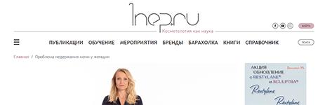 lnep_ru