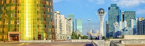 Nur-Sultan__Kazakhstan_473x150