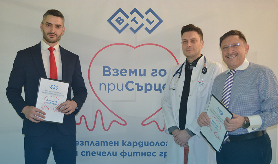 2019-01-22_BTLBG_Article_CardioEvent_header
