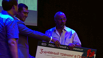 conference-220716-Moscow_(4)