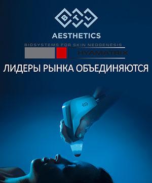 hyamatrix_UA-news_300px