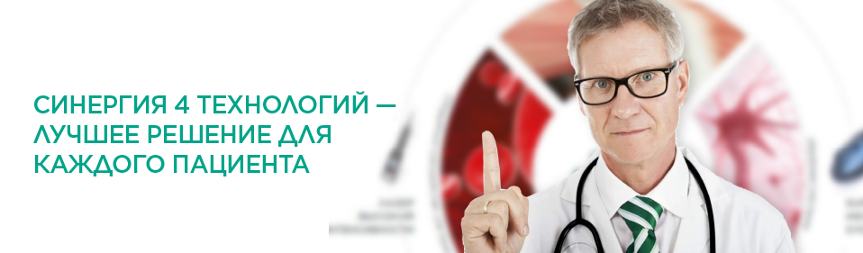 5th_conference_Moscow