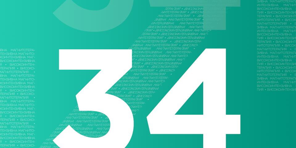 BTLBG_2019-08-05_960x480_header