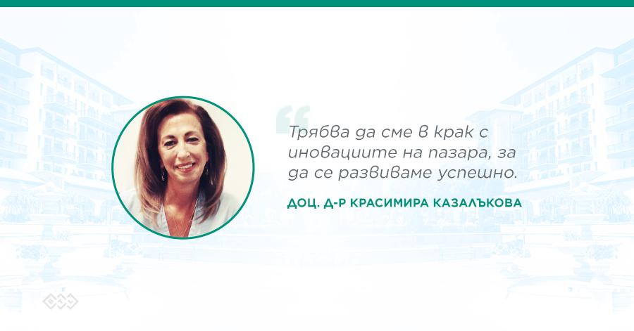 BTL_Kazalakova_News_Header_900x471
