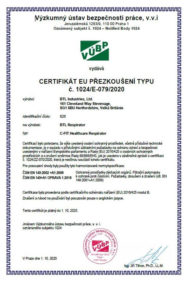 Certificate_2_640x960