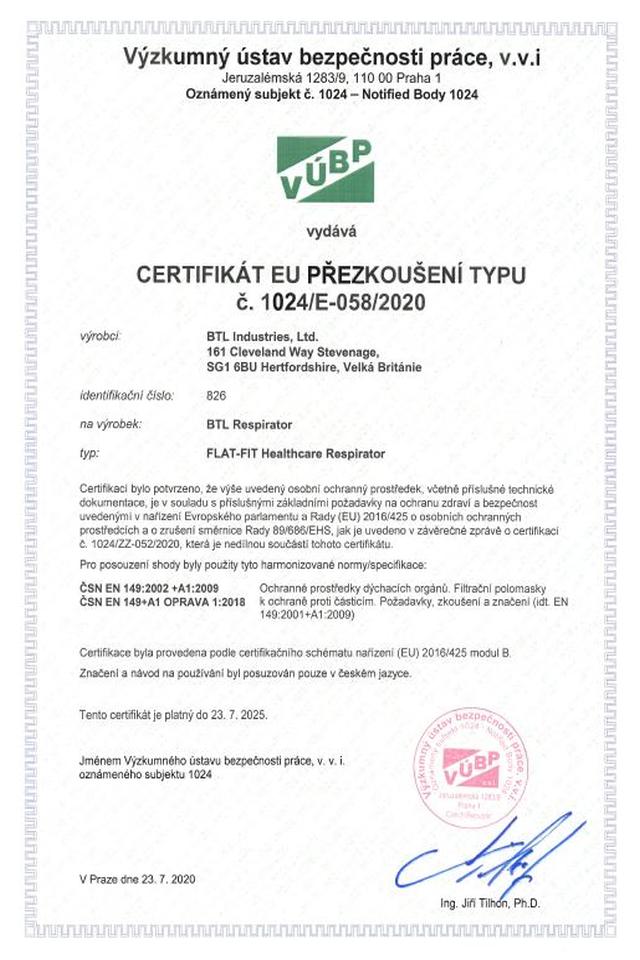 Certificate_1_640x960