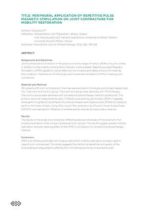 Kouloulas_study_thumb